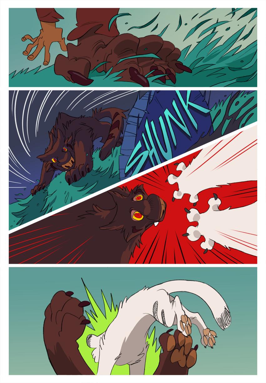 Still, Born | Page 5